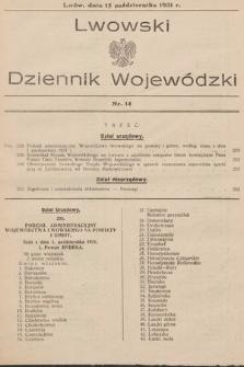 Lwowski Dziennik Wojewódzki. 1931, nr14