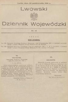 Lwowski Dziennik Wojewódzki. 1931, nr15
