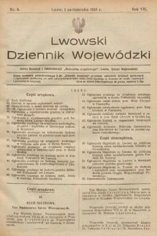Lwowski Dziennik Urzędowy. Wojewódzki, nr6