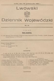 Lwowski Dziennik Wojewódzki. 1931, nr16