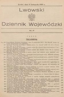 Lwowski Dziennik Wojewódzki. 1931, nr17