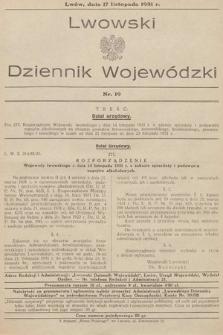 Lwowski Dziennik Wojewódzki. 1931, nr19