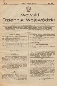 Lwowski Dziennik Wojewódzki. 1928, nr9
