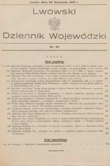 Lwowski Dziennik Wojewódzki. 1931, nr20