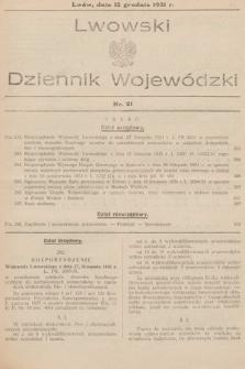 Lwowski Dziennik Wojewódzki. 1931, nr21