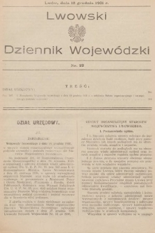 Lwowski Dziennik Wojewódzki. 1931, nr22