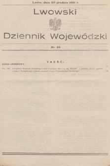 Lwowski Dziennik Wojewódzki. 1931, nr23