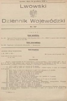 Lwowski Dziennik Wojewódzki. 1931, nr24