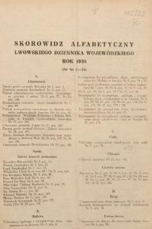 Lwowski Dziennik Urzędowy. 1938. Skorowidz alfabetyczny
