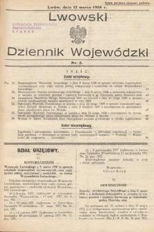 Lwowski Dziennik Urzędowy. 1938, nr5