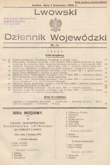 Lwowski Dziennik Urzędowy. 1938, nr6