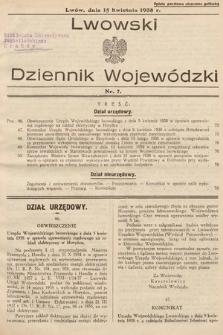 Lwowski Dziennik Urzędowy. 1938, nr7