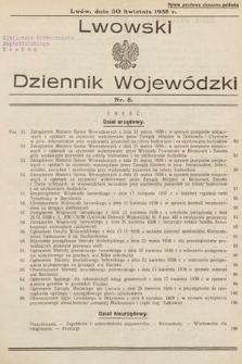 Lwowski Dziennik Urzędowy. 1938, nr8