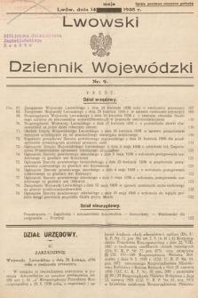 Lwowski Dziennik Urzędowy. 1938, nr9