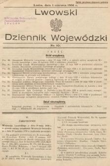 Lwowski Dziennik Urzędowy. 1938, nr10