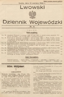 Lwowski Dziennik Urzędowy. 1938, nr11