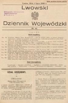 Lwowski Dziennik Urzędowy. 1938, nr12