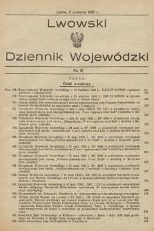 Lwowski Dziennik Wojewódzki. 1929, nr12
