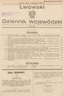 Lwowski Dziennik Urzędowy. 1938, nr14