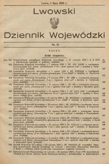 Lwowski Dziennik Wojewódzki. 1929, nr13