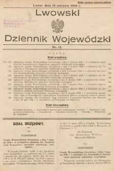 Lwowski Dziennik Urzędowy. 1938, nr15
