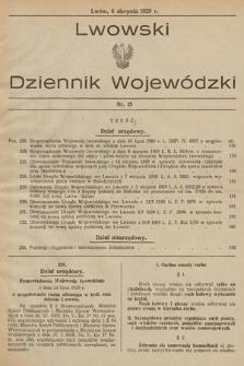 Lwowski Dziennik Wojewódzki. 1929, nr15