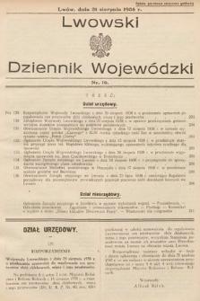 Lwowski Dziennik Urzędowy. 1938, nr16