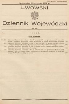 Lwowski Dziennik Urzędowy. 1938, nr19