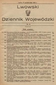 Lwowski Dziennik Wojewódzki. 1929, nr18