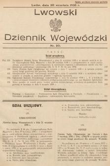 Lwowski Dziennik Urzędowy. 1938, nr20