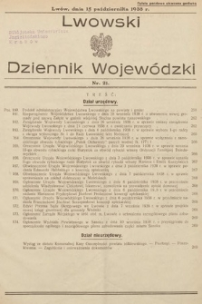 Lwowski Dziennik Urzędowy. 1938, nr21