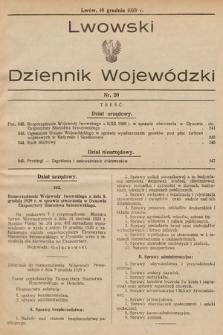 Lwowski Dziennik Wojewódzki. 1929, nr20