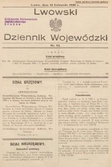 Lwowski Dziennik Urzędowy. 1938, nr23