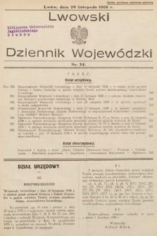 Lwowski Dziennik Urzędowy. 1938, nr24