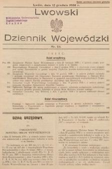 Lwowski Dziennik Urzędowy. 1938, nr25