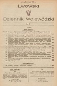 Lwowski Dziennik Wojewódzki. 1930, nr10