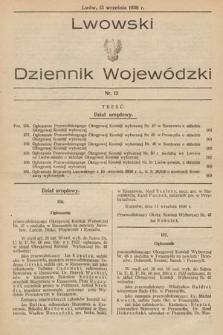 Lwowski Dziennik Wojewódzki. 1930, nr12