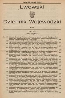 Lwowski Dziennik Wojewódzki. 1930, nr13