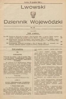 Lwowski Dziennik Wojewódzki. 1930, nr16