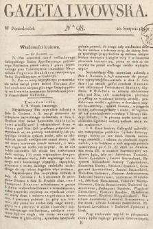 Gazeta Lwowska. 1823, nr98