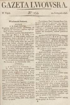 Gazeta Lwowska. 1823, nr134
