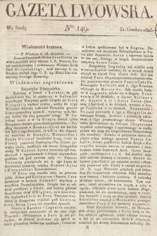 Gazeta Lwowska. 1823, nr149