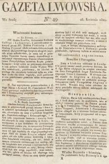 Gazeta Lwowska. 1824, nr49