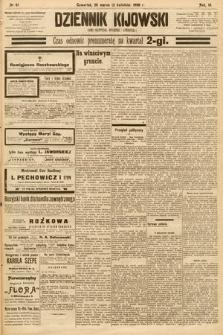 Dziennik Kijowski : pismo społeczne, polityczne i literackie. 1908, nr67