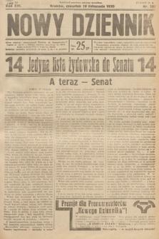 Nowy Dziennik. 1930, nr307