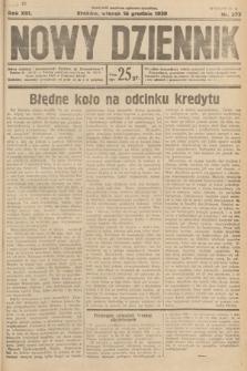 Nowy Dziennik. 1930, nr333
