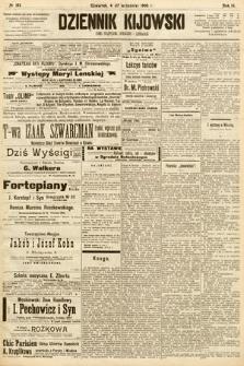 Dziennik Kijowski : pismo społeczne, polityczne i literackie. 1908, nr192