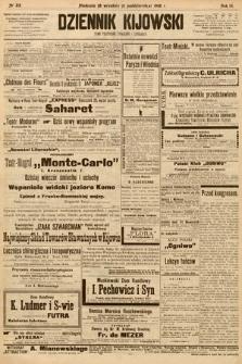 Dziennik Kijowski : pismo społeczne, polityczne i literackie. 1908, nr212