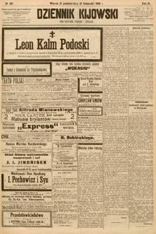 Dziennik Kijowski : pismo społeczne, polityczne i literackie. 1908, nr231