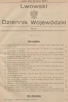 Lwowski Dziennik Wojewódzki. 1932, nr5